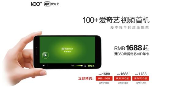 百度视频播放器下载_09年大屏幕视频MP4播放器评测大汇总