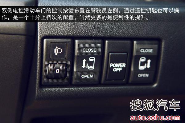 马自达 Mazda5 实拍 图解 图片