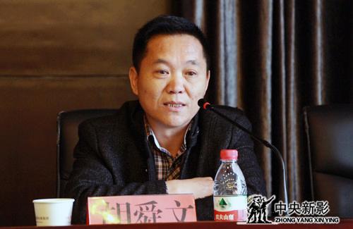 丝瓜成版人性视频app台州广播电影电视集团总编辑胡舜文讲话