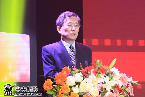 丝瓜成版人性视频app中国传媒大学校党委副书记田维义致辞
