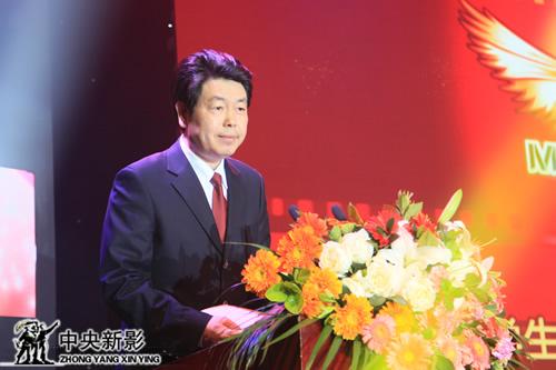 丝瓜成版人性视频app新影东方(北京)国际影视文化有限公司董事长李起讲话