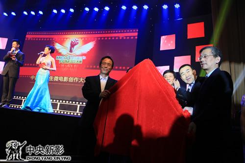丝瓜成版人性视频app主办单位领导为大赛揭幕