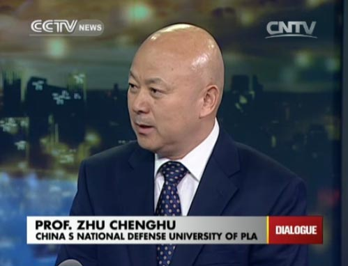 Professor Zhu Chenghu, China