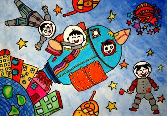 手绘游戏屋---遨游太空图片