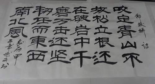 我的书法梦_共筑中国梦_共产党员网