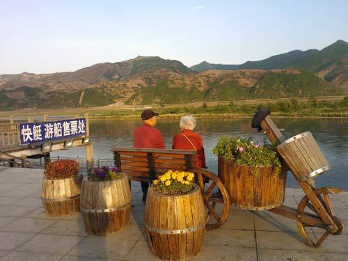 和谐中国,美丽晚年。