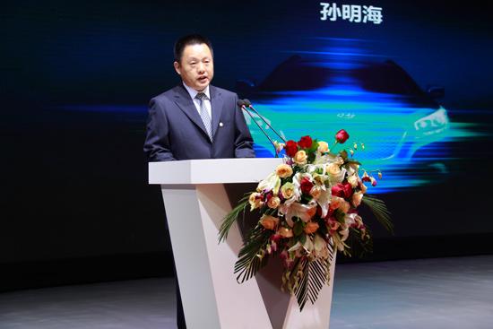 华泰汽车集团副总裁 孙明海