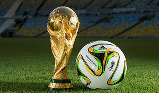 世界杯决赛用球公布 设计灵感来源于大力神杯