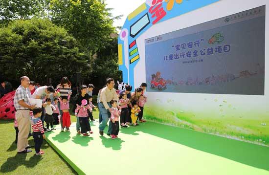 """举行的""""童心编织中国梦""""上海市少年儿童庆祝""""六一国际儿童节""""游园活动"""