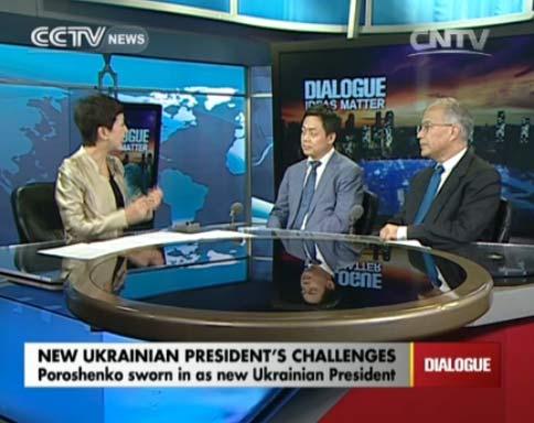 Dialogue 06/09/2014 New Ukrainian president