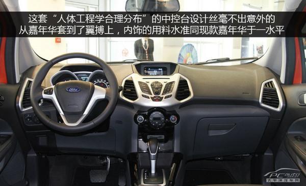 低价出游好选择 9-12万合资小型SUV推荐