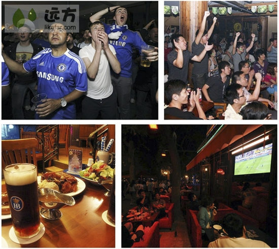 北京球迷的主场:美食与美酒相伴