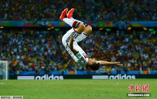 آخر مستجدات كأس العالم في البرازيل