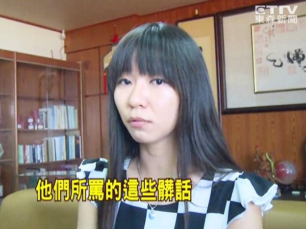 """上课聊天,学生竟跑到她的脸书留言骂她是""""破杂谋"""",林召荃看了一肚子火"""