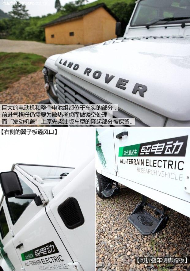 路虎 卫士 2013款 Electric Concept