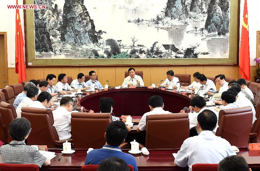 Liu Yunshan (C rear), a Standing Committee member of the Political Bureau of the Communist Party of China (CPC) Central Committee, presides over a meeting of the leading group of the Party