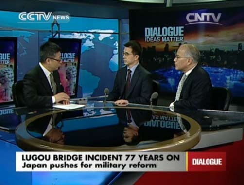Dialogue 07/07/2014 Lugou Bridge Incident 77 years on