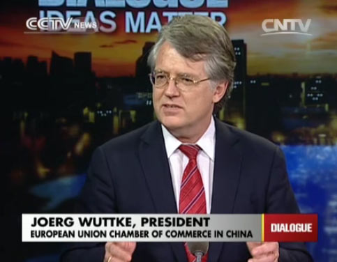 Joerg Wuttke, President of European Union Chamber of Commercial in China