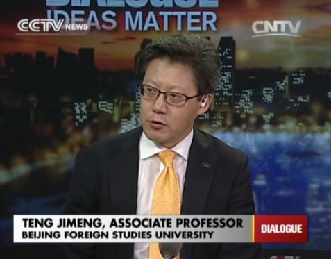 Teng Jimeng, Associate Professor of Beijing Foreign Studies University