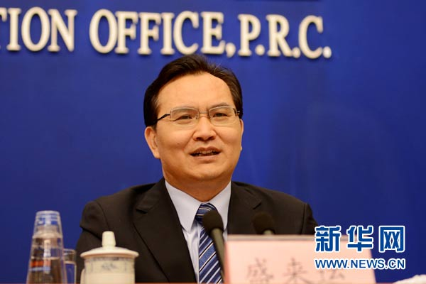 A National Bureau of Statistics spokesman says China's efforts on structure reforms have shown positive results.