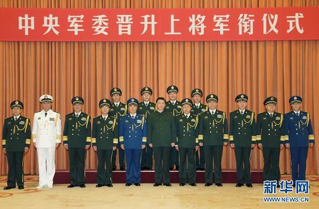 解放军将官调整涉六大军区 多人曾参加中越战