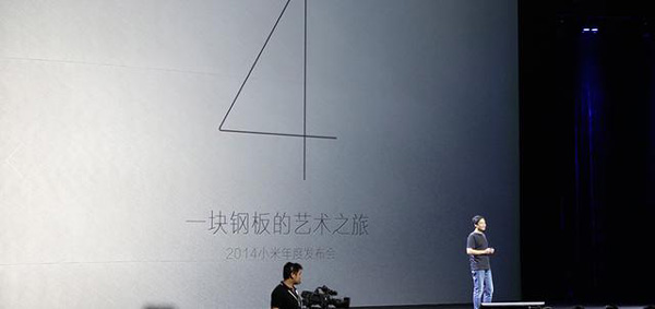 The company's founder and CEO Lei Jun expects the company to sell 60 million smart phones, including the Mi 4 and older models this year.