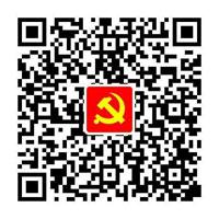 共产党员易信订阅号二维码