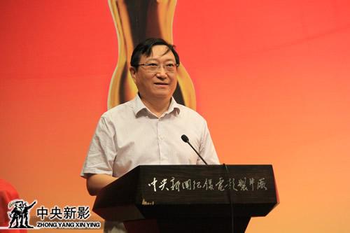 中宣部学习出版社社长董俊山代表组委会宣读《关于表彰亚洲微电影最具影响力人物的决定》