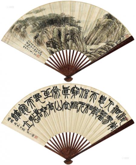 赵之谦在1866年赠送给梅圃的山水·篆书成扇