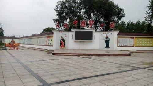 中国梦文化广场