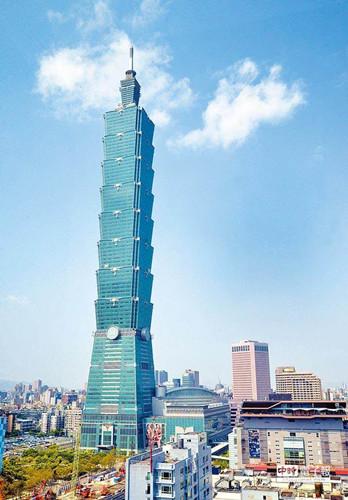 台行政主管部门:101是台湾地标 不能有阴影
