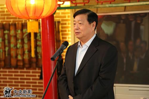 中信国安集团有限公司董事长李士林讲话