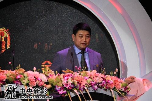 西安大奥集团董事长张冬雨致辞