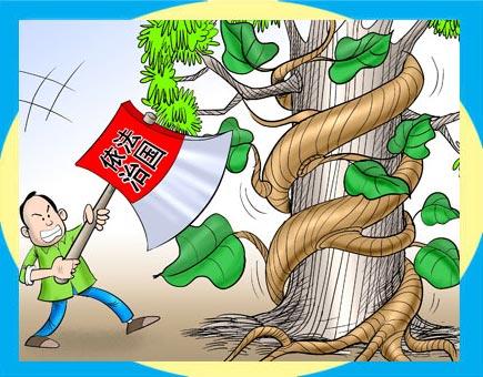 """调查:""""中国梦""""两周年,法治新生活你了解多少?"""
