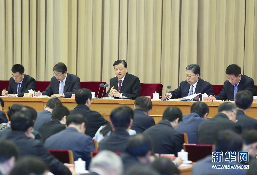 12月19日,全国组织部长会议在北京召开。中共中央政治局常委、中央书记处书记刘云山出席会议并讲话。 新华社记者 丁林 摄
