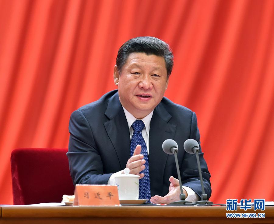 1月13日,中共中央总书记、国家主席、中央军委主席习近平在中国共产党第十八届中央纪律检查委员会第五次全体会议上发表重要讲话。新华社记者李涛摄
