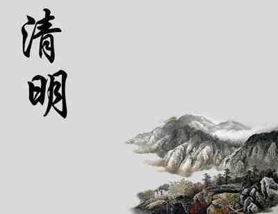 """古代清明节怎么放假:唐代曾是""""黄金周"""""""