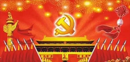 共产党员微信、易信(20150630)-东方木工马模支图片心经图纸图片