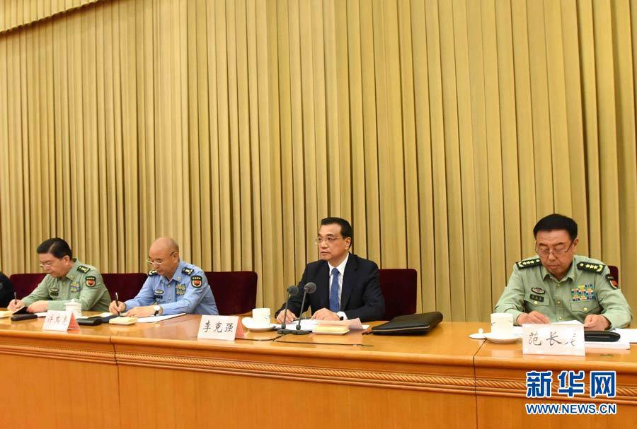 5月13日,第七次全国人民防空会议在北京举行。中共中央政治局常委、国务院总理李克强出席会议并讲话。新华社记者 饶爱民 摄