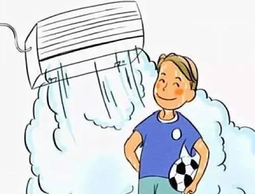 吹空调的卡通图片