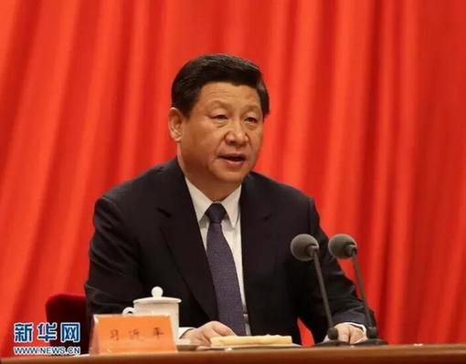 2014年1月14日,中共中央总书记、国家主席、中央军委主席习近平在中国共产党第十八届中央纪律检查委员会第三次全体会议上发表重要讲话。