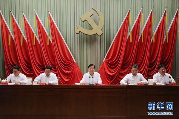 9月1日,中共中央党校在北京举行2016年秋季学期开学典礼。中共中央政治局常委、中央党校校长刘云山出席并讲话。
