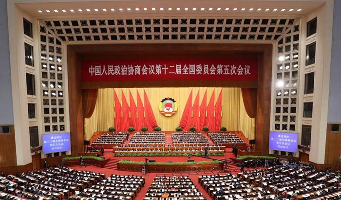 3月13日,全国政协十二届五次会议在北京人民大会堂举行闭幕会。