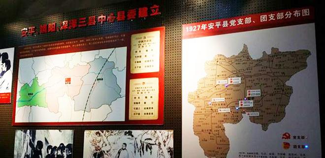 1927年安平县党支部、团支部分布情况(资料图)