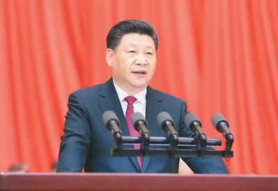 2016年7月1日,习近平在庆祝中国共产党成立95周年大会上发表重要讲话。