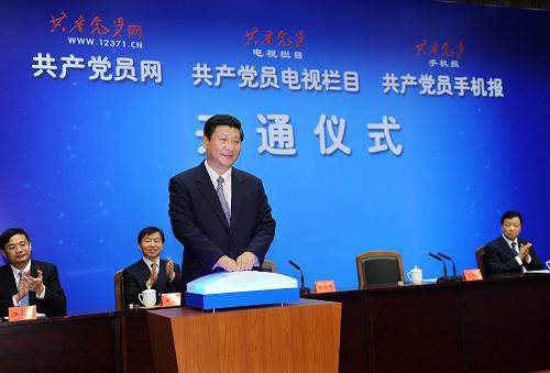 2012年6月30日上午10时33分,习近平同志启动按钮,正式开通共产党员网。