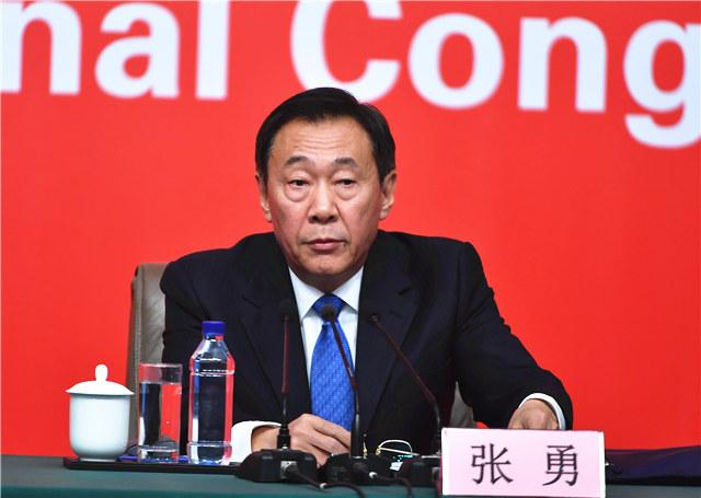 国家发展改革委副主任张勇