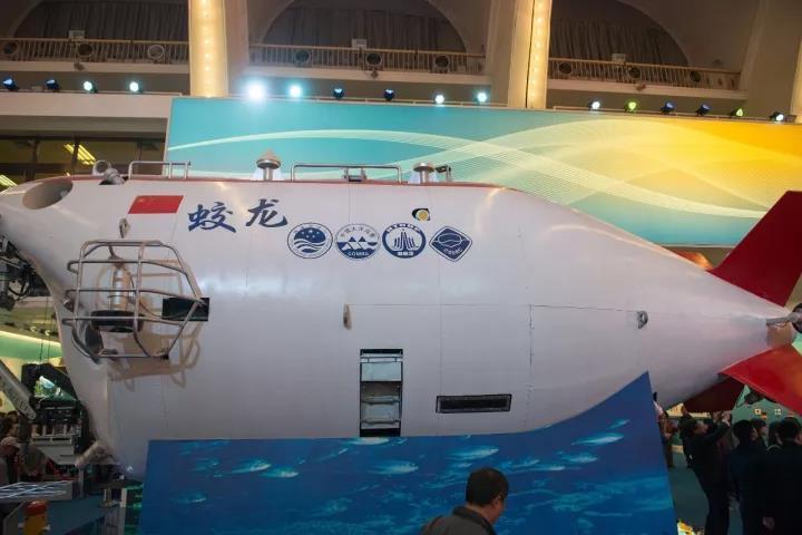蛟龙号深潜器1:1模型
