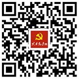 扫描二维码浏览手机版页面