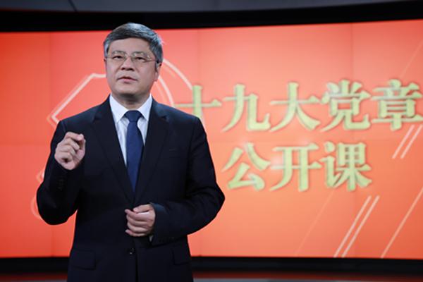 主讲嘉宾:谢春涛 中央候补委员、中央党校校委委员、教务部主任、教授